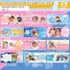 diseños para tazas de baby shower